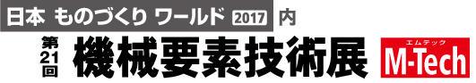MtechT17_logo_download.jpg