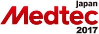 Medtec_Japan_Logo_2017.png