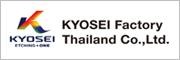 Kyosei Factory Thailand
